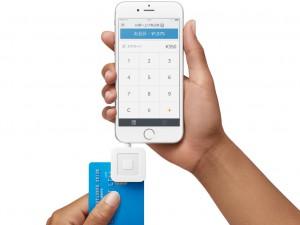 家電回収のお支払は「Square」によるクレジットカードでも大丈夫です