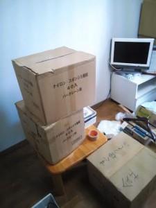 引越し不用品処分 東京都 北区 王子 引越し不用品回収 引越し処分 引越し回収 引越しゴミ処分 引越しゴミ回収 不用品回収買取