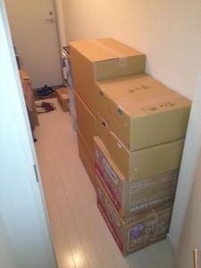引越しゴミ処分 東京都 北区 昭和町 引越しゴミ回収 ロフトベッド処分 ロフトベッド回収 ベッド解体処分 洗濯機引越し テレビ引越し