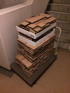 ロックタイル処分 千葉県 船橋市 行田 ロックタイル回収 不要品処分 不要品回収 不用品処分 不用品回収 廃品回収 一人暮らし引越し リサイクル引越し