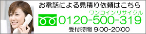 0120500319